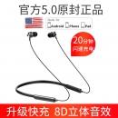 夏新(Amoi) Y1 颈挂式蓝牙耳机 磁吸收纳  券后13.9元¥14
