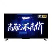 KKTV K39K5 39英寸 液晶电视899元包邮