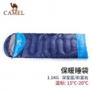 CAMEL 骆驼 A6S3K1103 双人 户外 睡袋58元(需用券)