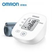 市占率第一 日本 欧姆龙 18年新品U10 上臂式电子血压计 179元包邮¥179