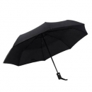 Supple 折叠全自动雨伞 八骨 晴雨两用19.69元包邮(券后)