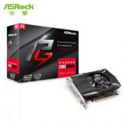 华擎(ASRock)RX560 4G 幻影国度 钻石版 Phantom Gaming 1176-1223 MHz/7000 MHz 4GB GDDR5 吃鸡游戏显卡