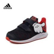 adidas 阿迪达斯童鞋2018春新款可爱男婴童运动鞋儿童鞋 CQ0111 *3件