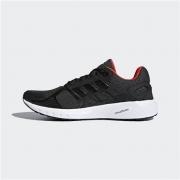 22日8点:adidas 阿迪达斯 duramo 8 m 男子跑步鞋 CP8738*2314元(合157元/双,需用券)