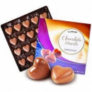 7@CorNichE 可尼斯 心形夹心巧克力 200g 盒装 *3件79.8元(合26.6元/件)