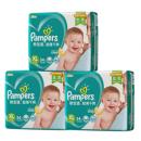 Pampers 帮宝适 超薄干爽 婴儿纸尿裤 XL34片 3包99元包邮