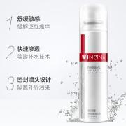 WINONA 薇诺娜 舒敏保湿喷雾 50ml *2件 65元(合32.5元/件)