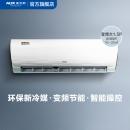 AUX/奥克斯旗舰店官方旗舰变频大1.5匹壁挂式家用空调挂机35QYQ2 2199元¥2399