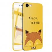22日0点:GenLv 苹果 iPhone系列 手机壳 2.9元(需用券)¥3