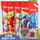 ¥19.9 迪士尼定制 舒客儿童牙膏套装 4支牙膏+1支牙刷¥20