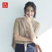 UNIQLO 优衣库 419972 女装罗纹船领T恤59元包邮