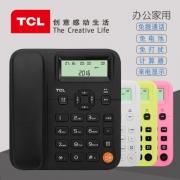 TCL智能电话机有绳固定座机电话HCD868(181)TSD 券后40元包邮