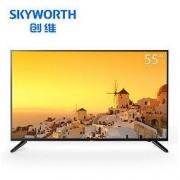 Skyworth 创维 55V20 55英寸 4K 液晶电视