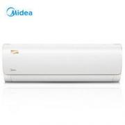 Midea 美的 KFR-35GW/WDAA3@ 1.5匹 变频冷暖 壁挂式空调2299元