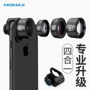 MOMAX 摩米士 iPhone 长焦广角微距鱼眼四合一 手机镜头 +凑单品 257.9元包邮(需用券)¥258