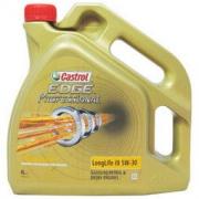 Castrol 嘉实多 极护 FST Professional Longlife III 5W-30 C3 全合成机油 4L *2件423.3元(合211.65元/件)