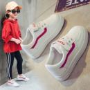 【开学换新季】男女儿童运动小白鞋¥30
