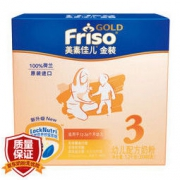 Friso 美素佳儿 金装 婴幼儿配方奶粉 3段 12-36个月 1200g188元