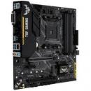 ASUS 华硕 TUF B450M-PLUS GAMING电竞特工 主板(AMD B450/ Socket AM4)639元
