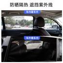 icaroom/爱车屋 汽车车窗遮阳帘 侧挡  券后8.8元¥9