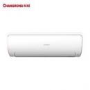 CHANGHONG 长虹 KFR-26GW/DPW2 A1 1匹 变频冷暖 壁挂式空调1999元