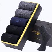 CARTELO 卡帝乐鳄鱼 C227D10871 男女士棉袜 3双混色袋装 7.9元(需用券)¥8