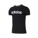 adidas 阿迪达斯 男士M CE TEE运动透气休闲圆领T恤 DW791169元包邮(需用券)