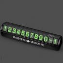 Rosekey 洛饰奇 TCP-002 汽车临时停车牌 6组数字贴 *2件 3.8元(需用券,合1.9元/件)¥4