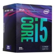 intel 英特尔 i5-9400F CPU显示器 + 微星 B360M MORTAR 迫击炮 主板+七彩虹 GTX1660 Ultra 显卡 2808元包邮(需用券)