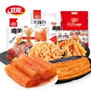 942g卫龙辣条零食大礼包 券后¥19.9¥20