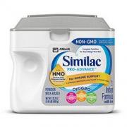 Similac 美国雅培 Pro-Advance Non-GMO 婴儿配方奶粉 658g