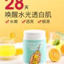SIMEITOL姿美堂柳橙鱼胶原蛋白粉 券后99元包邮¥99