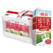 Weidendorf 德亚 3.5gfat 全脂纯牛奶 1L 6盒 礼盒装