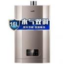 VATTI 华帝 i12051-16 16升 燃气热水器1699元