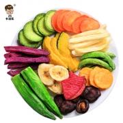 水果蔬菜脱水零食脆250g¥14