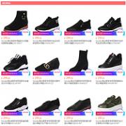 线下1双都买不到:苏宁易购 百丽集团鞋靴旗舰店299元任选2双