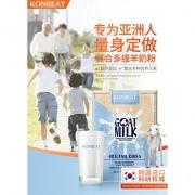 韩国进口 韩牧优 羊奶粉 低脂高钙不长胖 400g 39.9元包邮京东69元