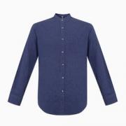 INTERIGHT  5982042 男士长袖衬衫低至32.45元(双重优惠)