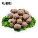 赣浔名厨 实心牛肉丸1斤+撒尿牛肉丸1斤19.9元包邮(需用券)