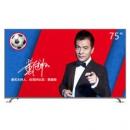 Skyworth 创维 75A7 75英寸 4K液晶电视5999元