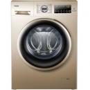 Haier 海尔 EG10014B39GU1 智能变频滚筒洗衣机 1899元包邮(下单立减)¥1899