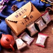 全国包邮 共三盒2.4斤古法黑糖 券后¥13.9¥14