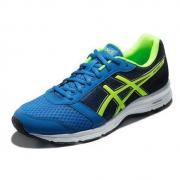 21日0点:ASICS亚瑟士 男鞋 运动跑鞋 T823N-9097199元包邮