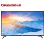 818预售:CHANGHONG长虹55D2S55英寸4K超高清液晶电视