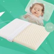 AiSleep睡眠博士婴儿乳胶枕