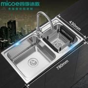 MICOE 四季沐歌 M-B2005(78)-H304 不锈钢厨房水槽双槽套装395元包邮
