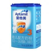 18日0点、88VIP:Aptamil 爱他美 幼儿配方奶粉 3段 12-36月 800g 154元包邮(需用券,前2小时)¥180