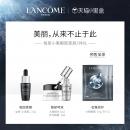 LANCOME 兰蔻 新品「小黑瓶」 肌底精华眼霜 15ml 520元¥520