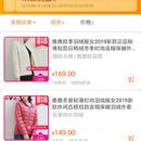 羽绒服低至100元/件:苏宁易购 雅鹿 专场促销199元任选2件