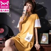 MiiOW/猫人 夏季薄款纯棉睡裙 19.9元包邮